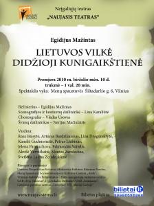 T Lietuvos vilke - didzioji kunigaikstiene - plakatas